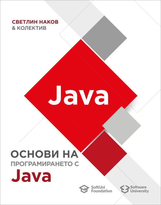 java basics book Java 2 database programming for dummies shows you how to design, develop, and interact with a database using the java programming language this is the perfect book for those who know the basics of java programming but have little or no experience creating and accessing a database in java.